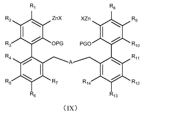Figure CN107531601AD00121
