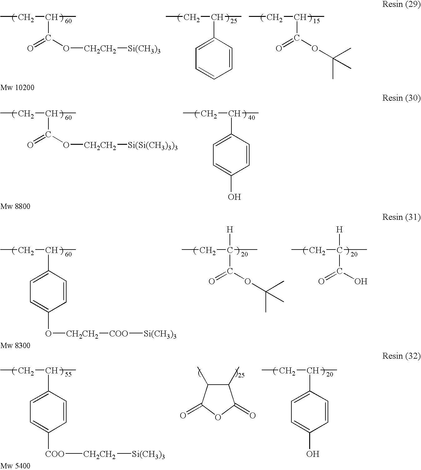 Figure US06696219-20040224-C00039