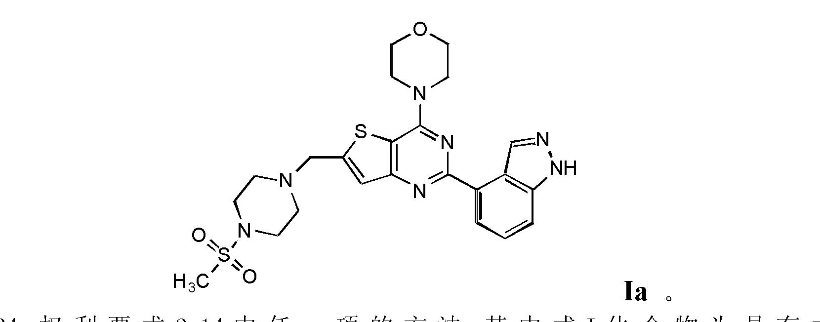 Figure CN102369011AC00041
