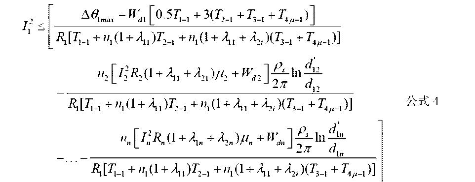 Figure CN104466803AC00041