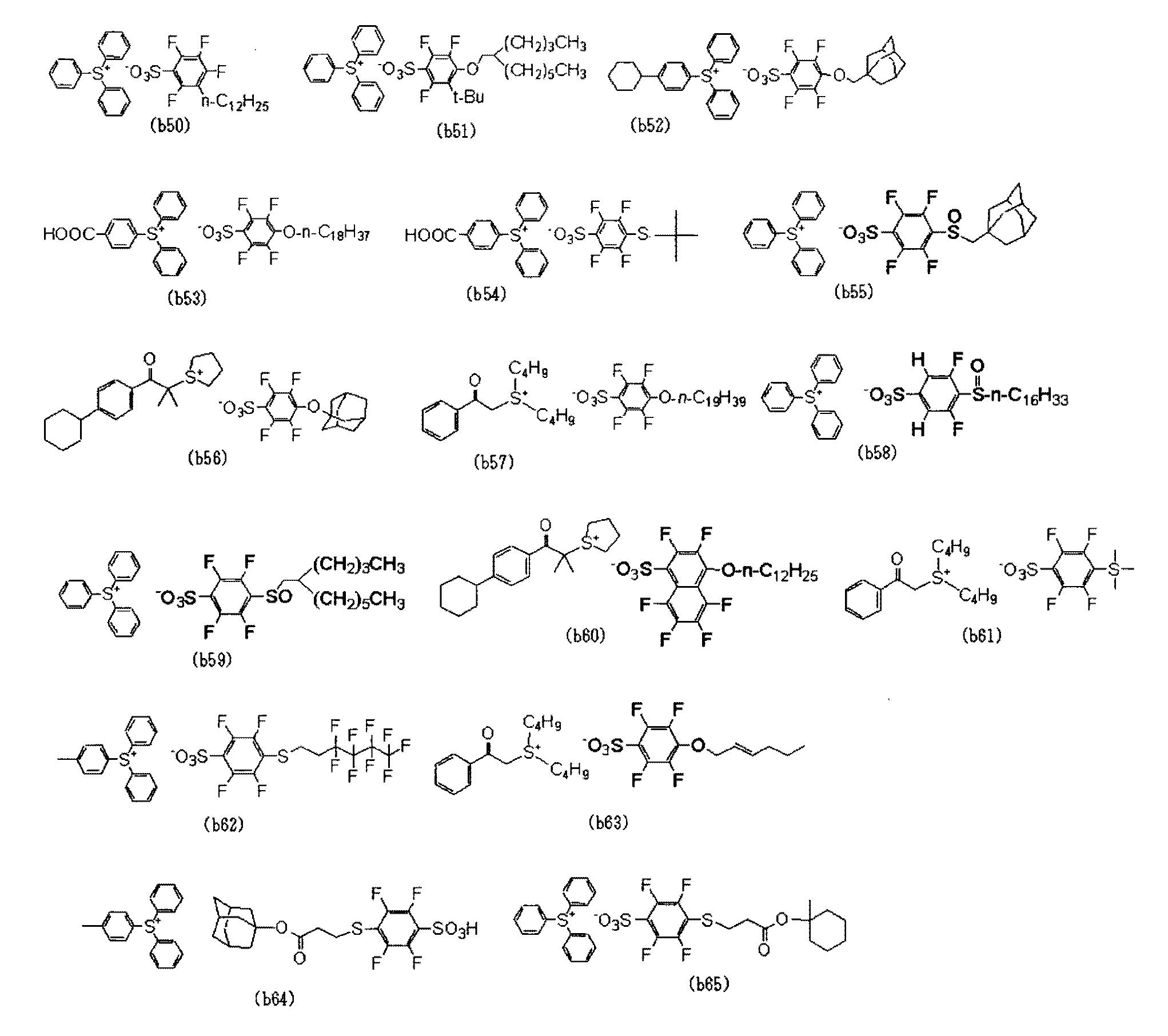 Figure 112011039817284-pct00071