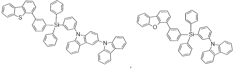 Figure imgb0673
