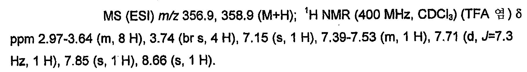 Figure 112013001840595-pat00160