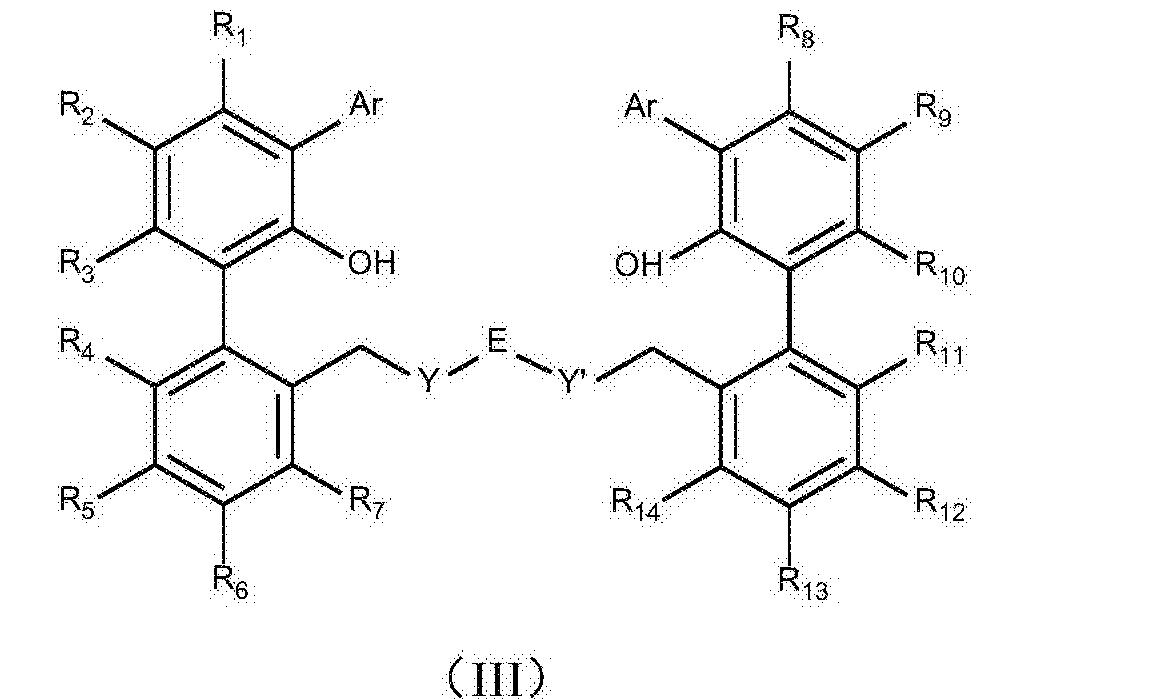 Figure CN107531601AC00032