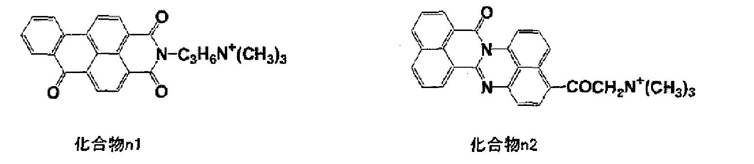 Figure CN102645842BD00191