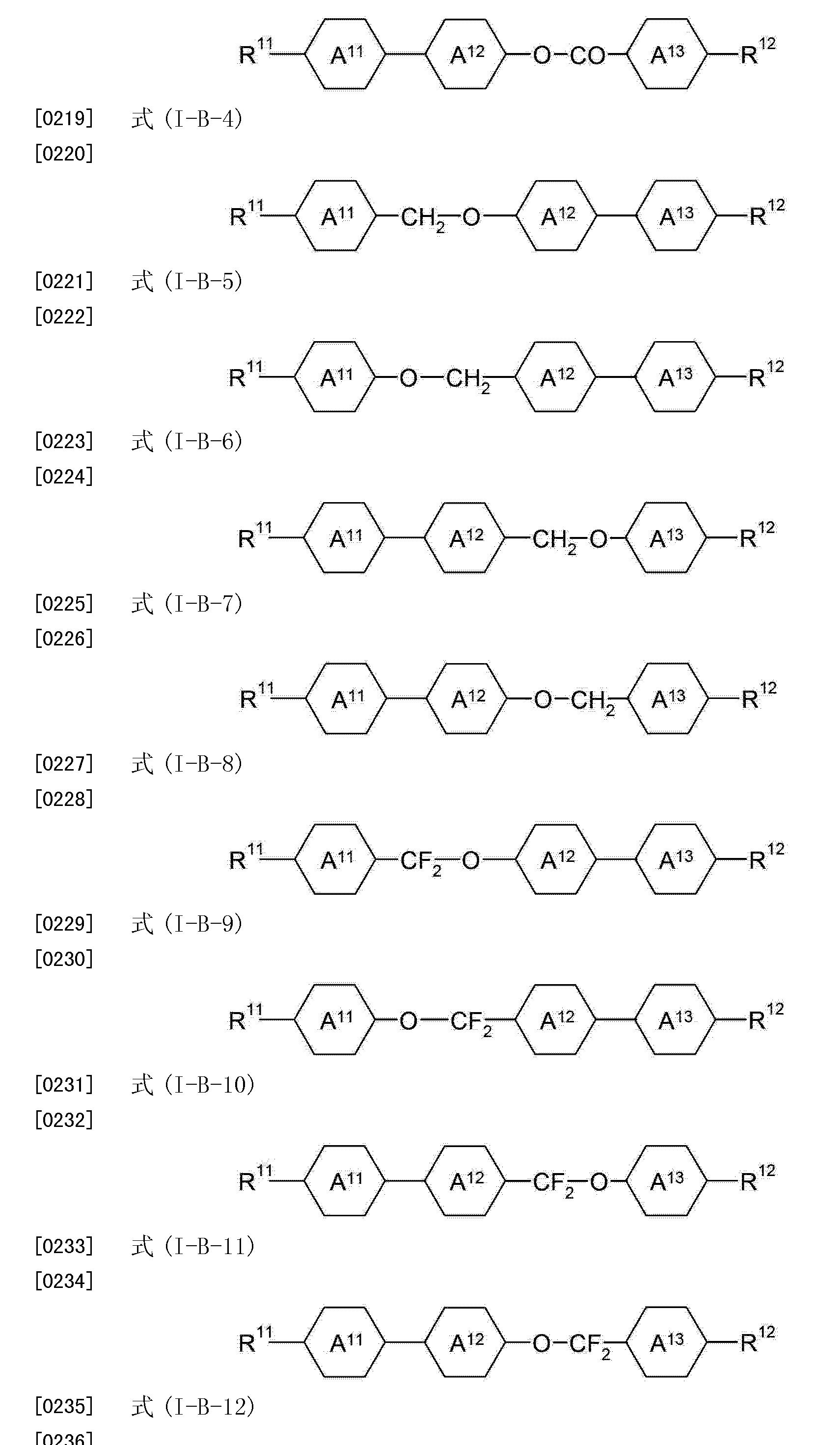 Figure CN103180409BD00331