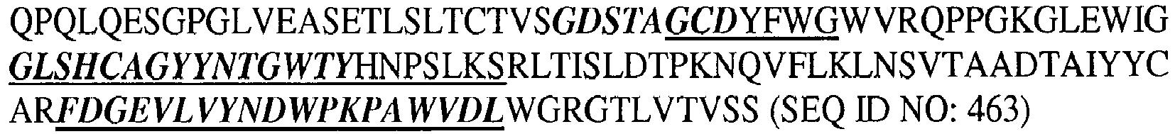 Figure imgb0349
