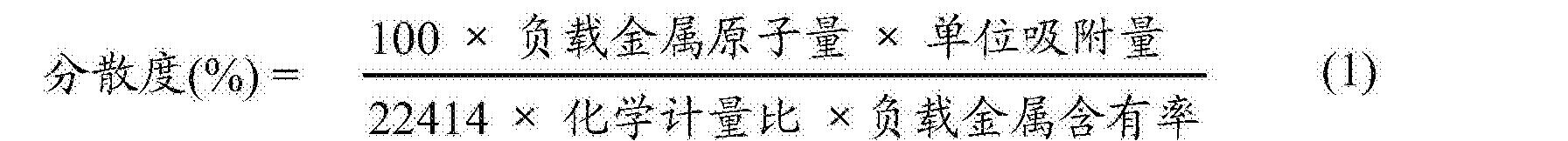 Figure CN104353457BD00051