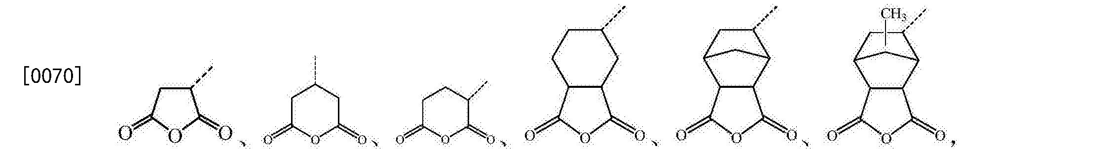 Figure CN106634881BD00142