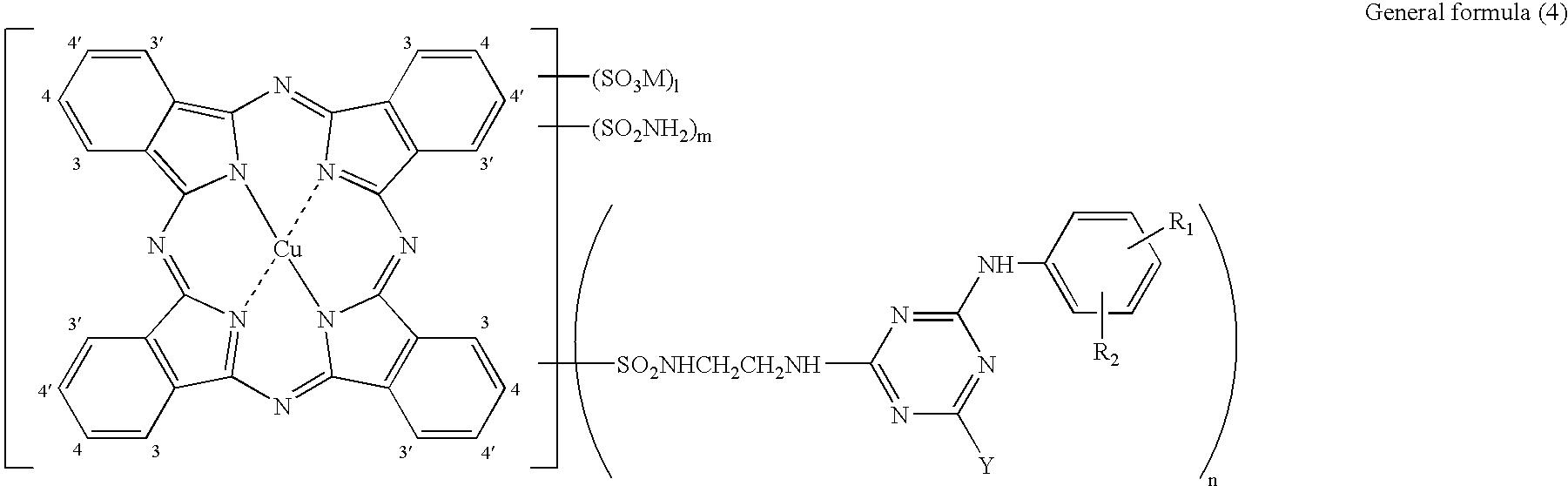 Figure US20070109372A1-20070517-C00006