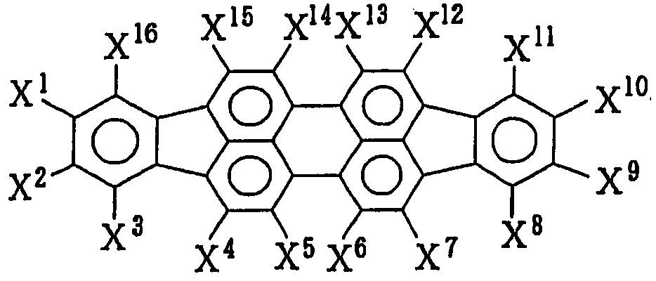 Figure 112008069157527-pct00070