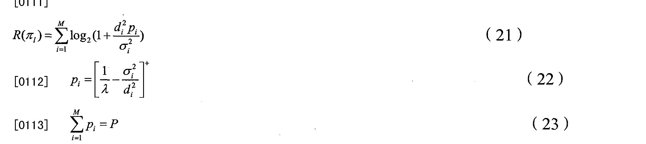 Figure CN101459495BD00101