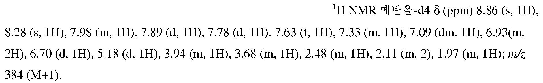 Figure 112010081398093-pct00042