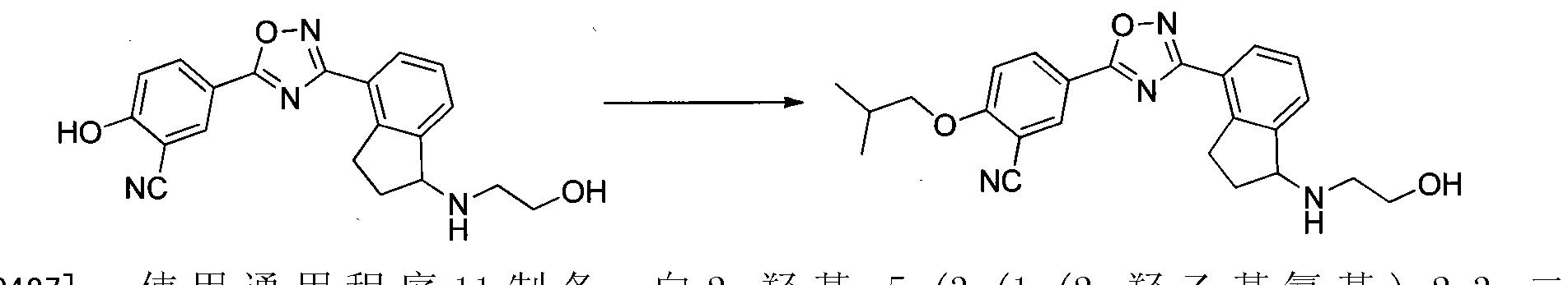 cn102762100b selective sphingosine 1 phosphate receptor modulators