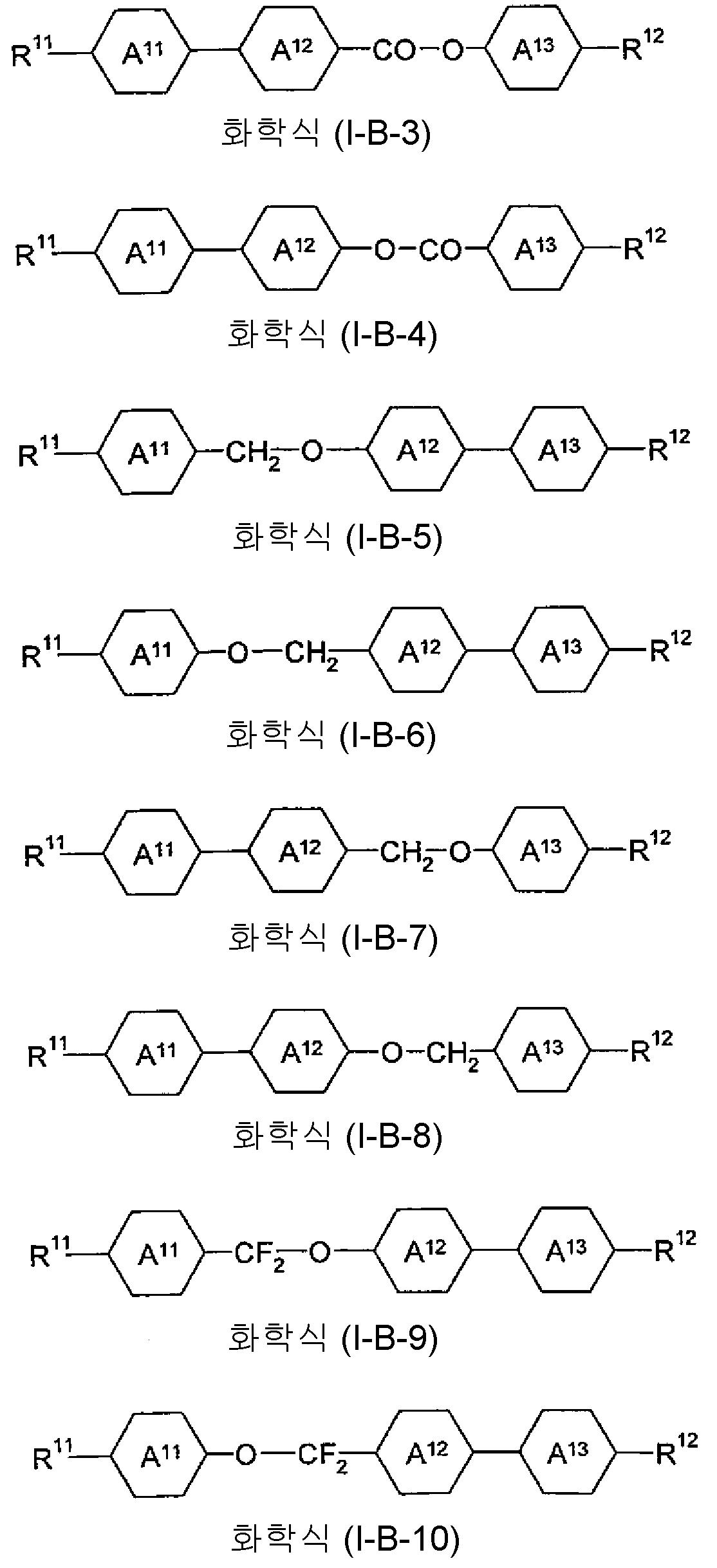 Figure 112013043259540-pct00037