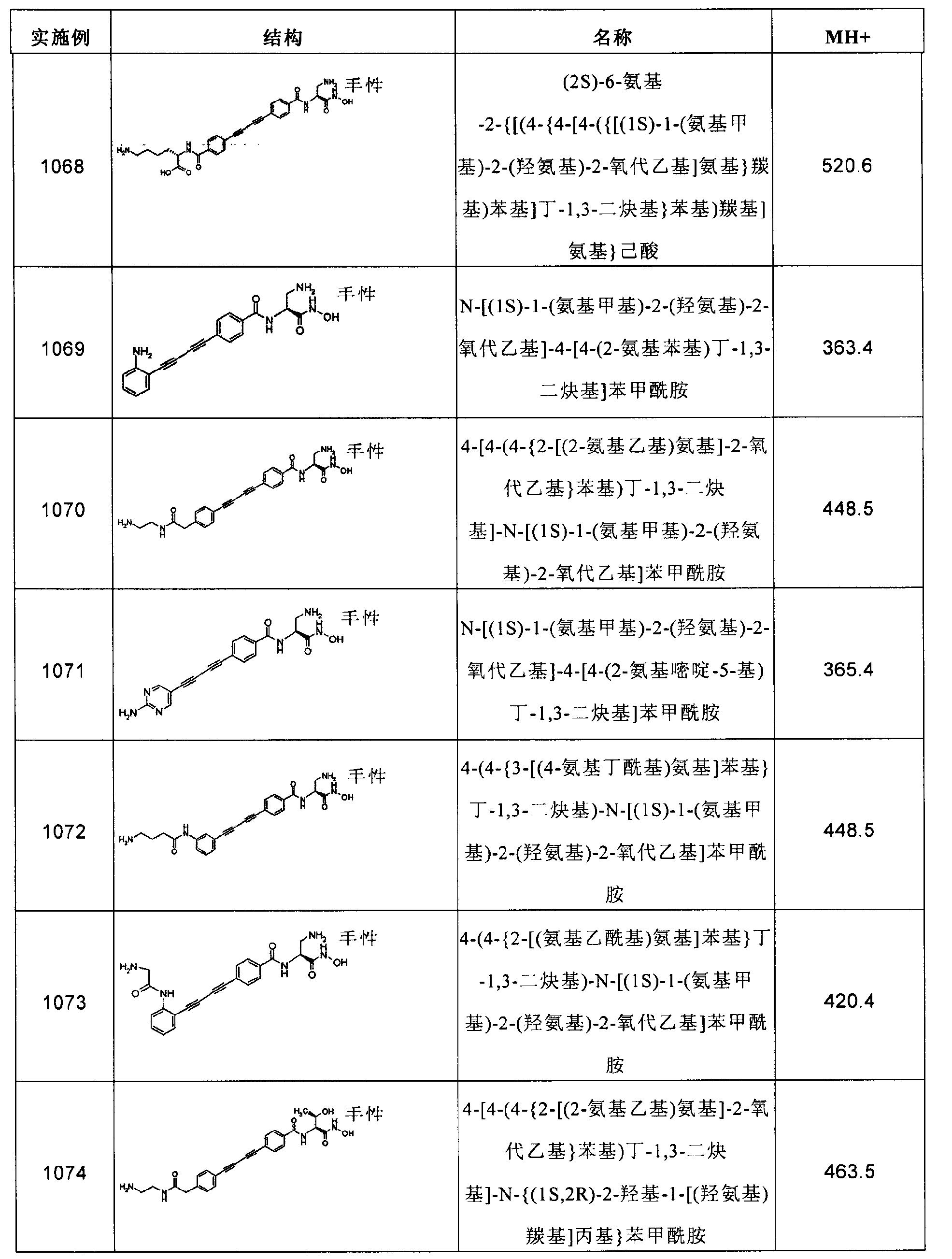 Figure CN102267924AD02571