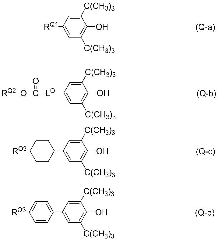 Figure JPOXMLDOC01-appb-C000086