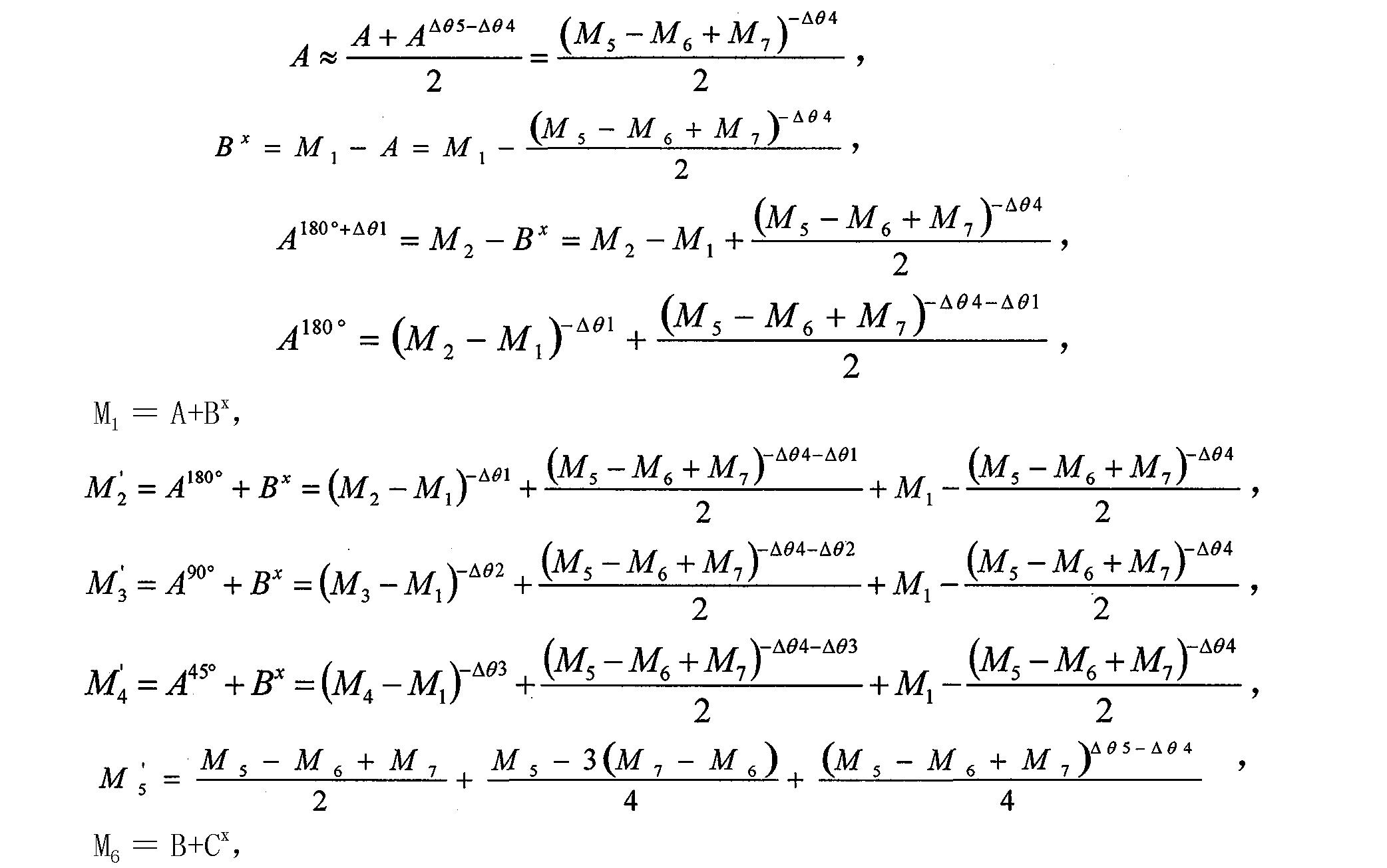 Figure CN101949690BC00051