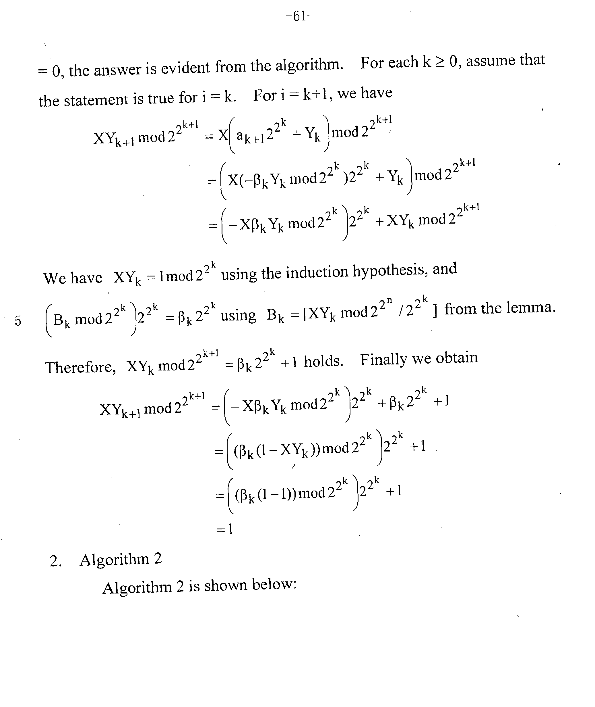 Figure US20040008841A1-20040115-P00004