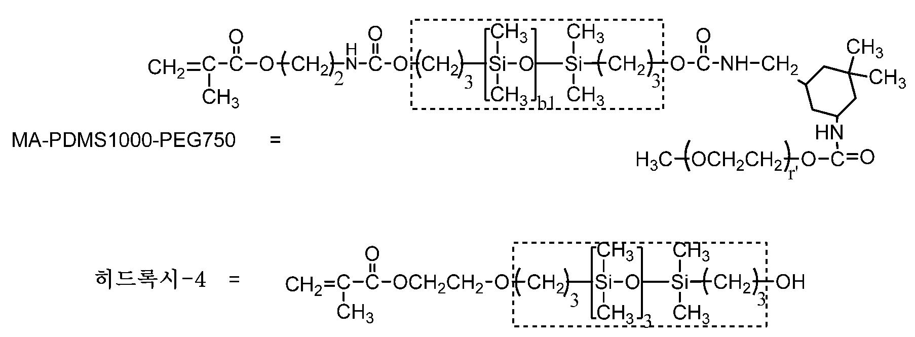 Figure 112013039208213-pct00013