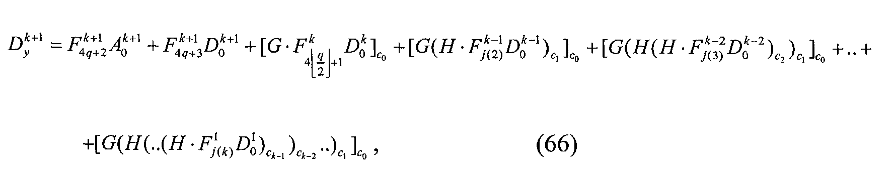 Figure 00270006