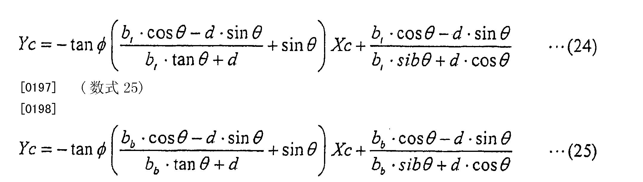 Figure CN101656859BD00211