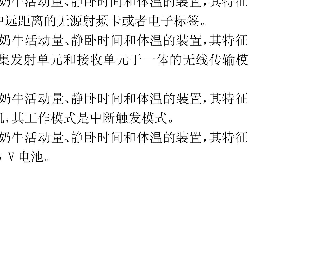 Figure CN102318567AC00021
