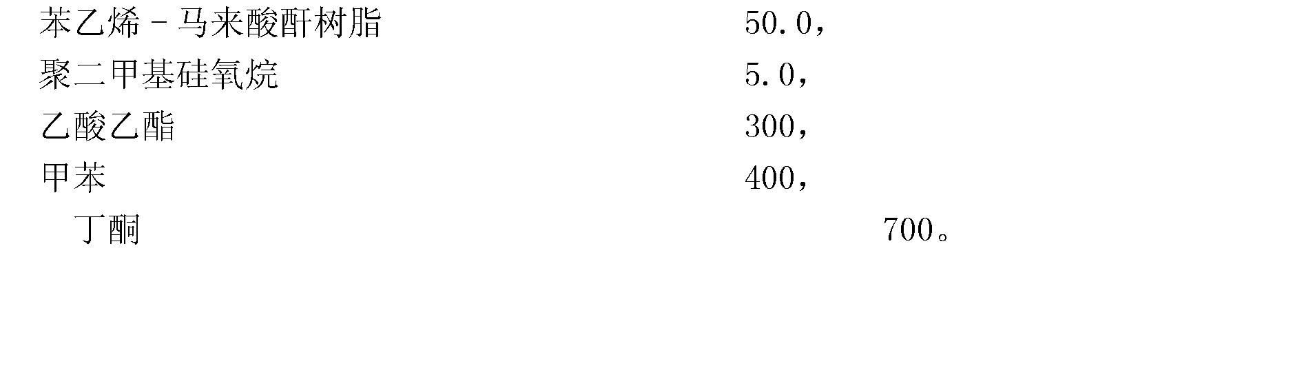 Figure CN101746203BC00021