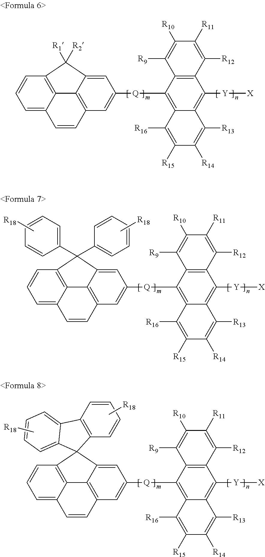 Figure US07875367-20110125-C00004