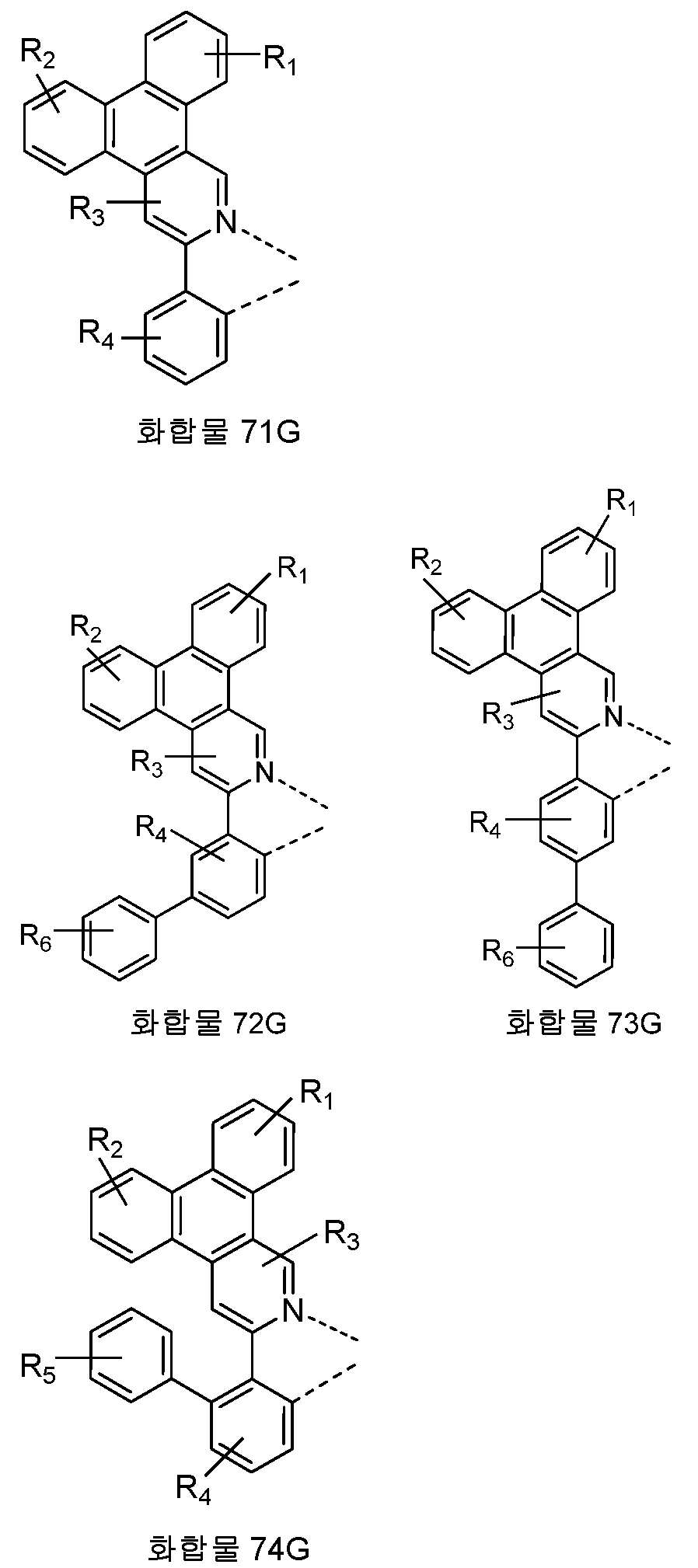 Figure 112016079718609-pct00263