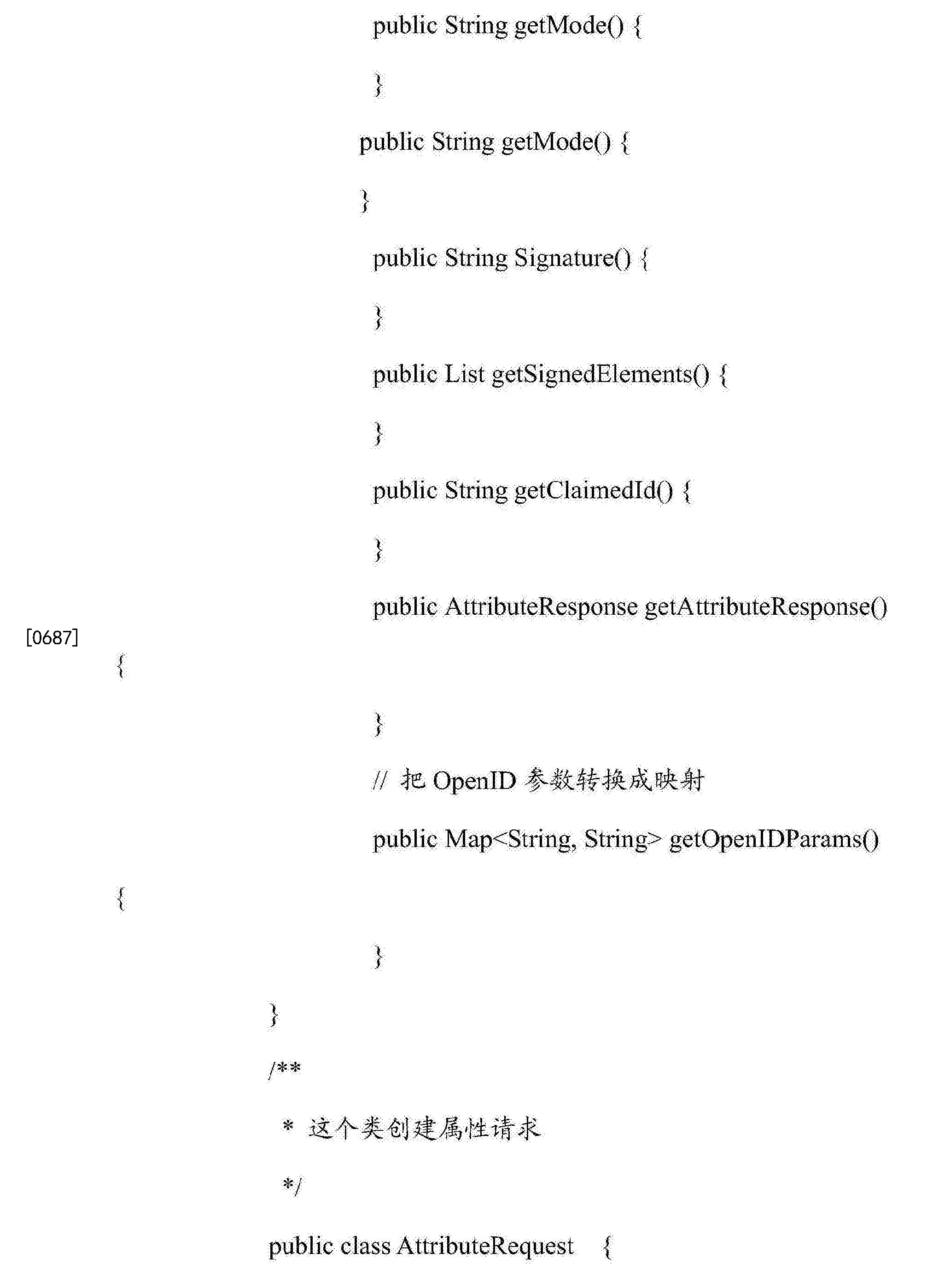 Figure CN104255007BD00781
