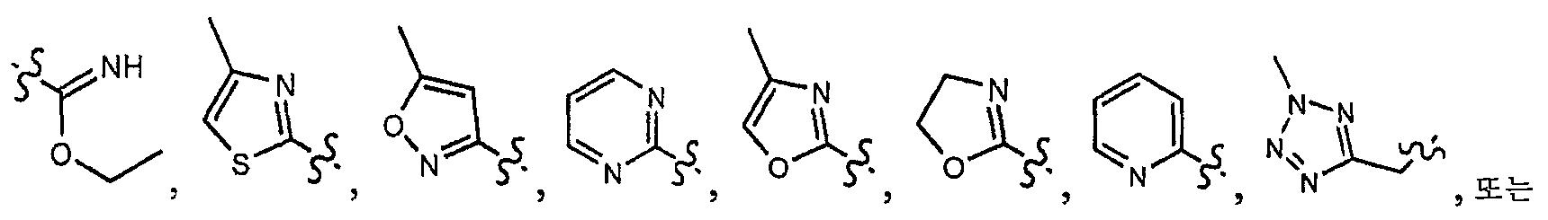Figure 112007055602908-pct00122