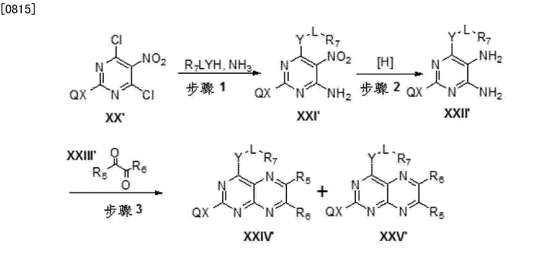 Figure CN103717070AD00761