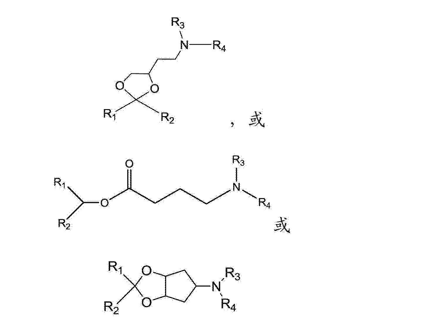 Figure CN104922699AD00111