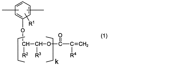 Figure JPOXMLDOC01-appb-I000004