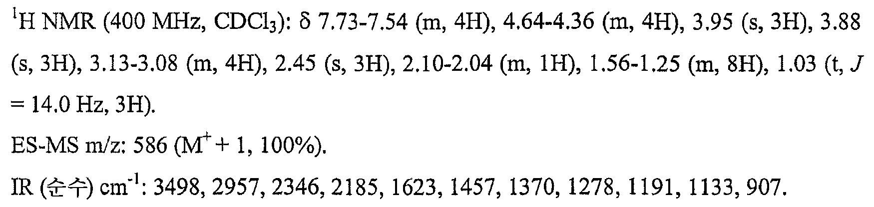 Figure 112007055602908-pct00199