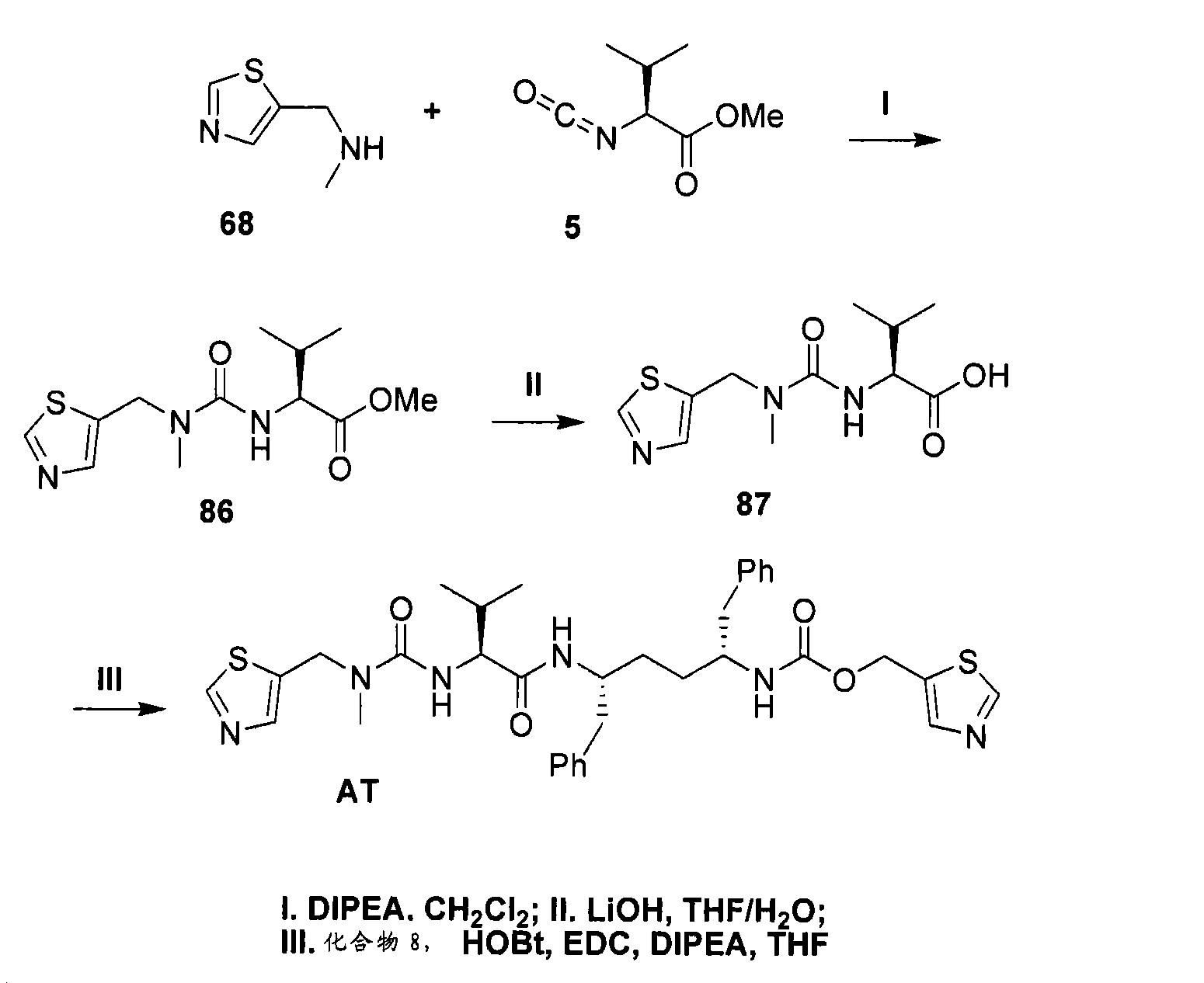 Figure CN101490023BD02121