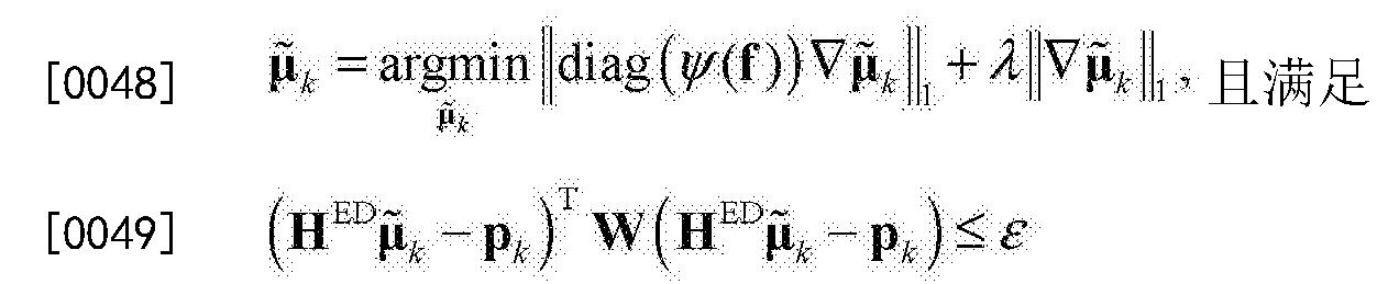 Figure CN103472074BD00091