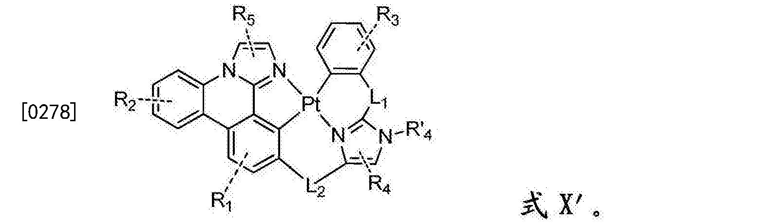 Figure CN106749425AD01054