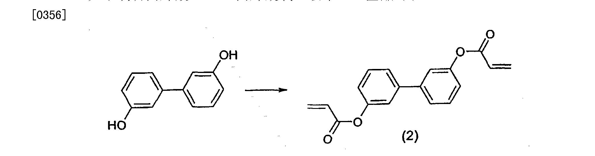 Figure CN101848978BD00693