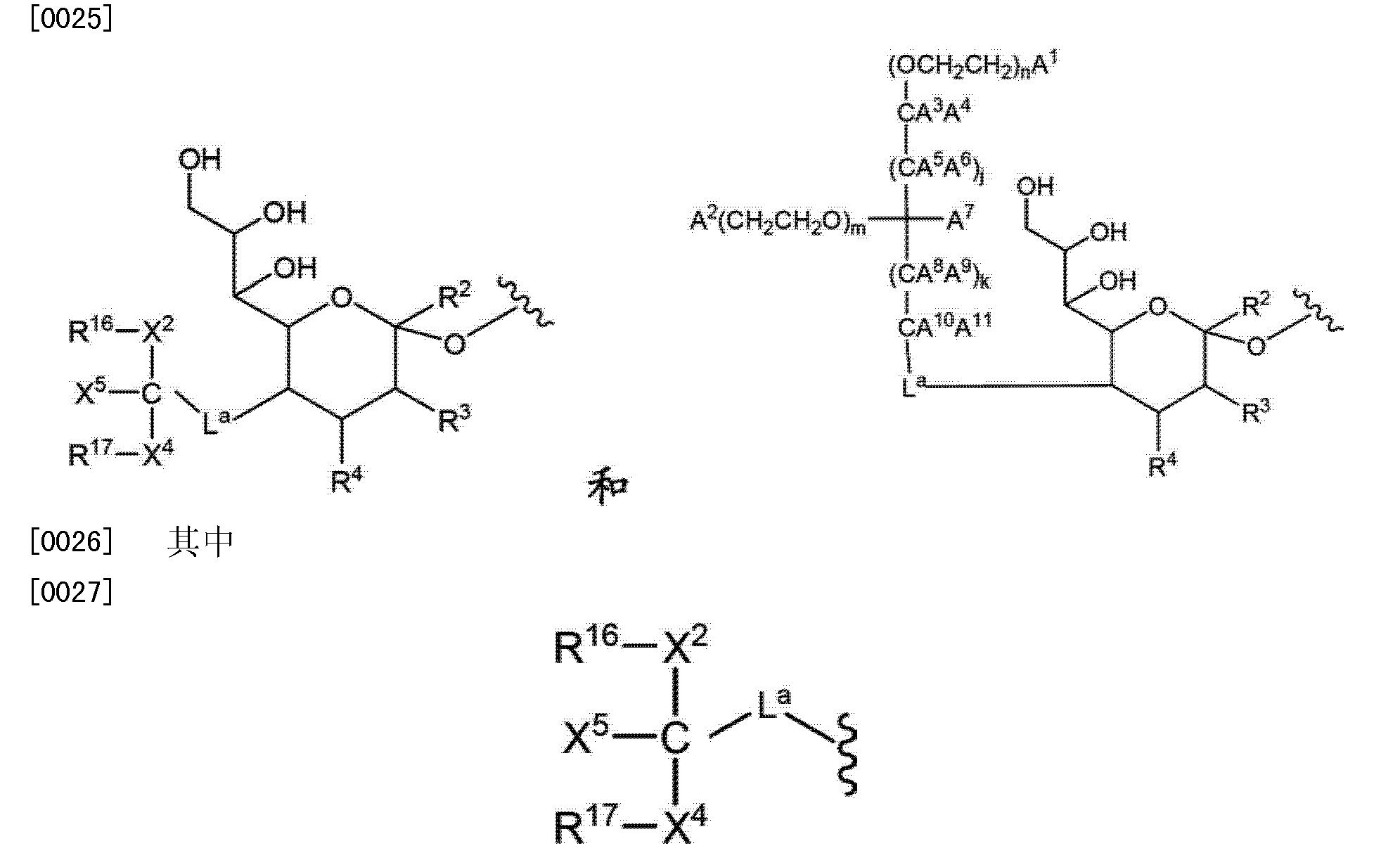 Figure CN102719508AD00132