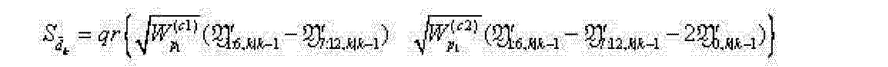Figure CN102289557AD00095