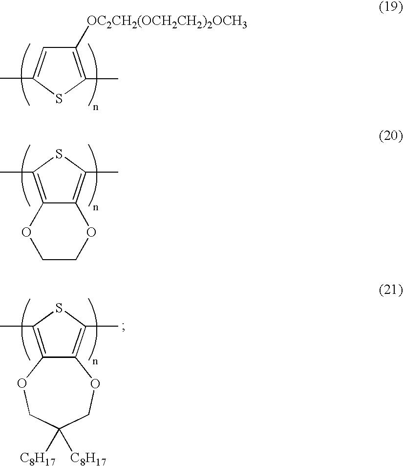 Figure US07314908-20080101-C00005