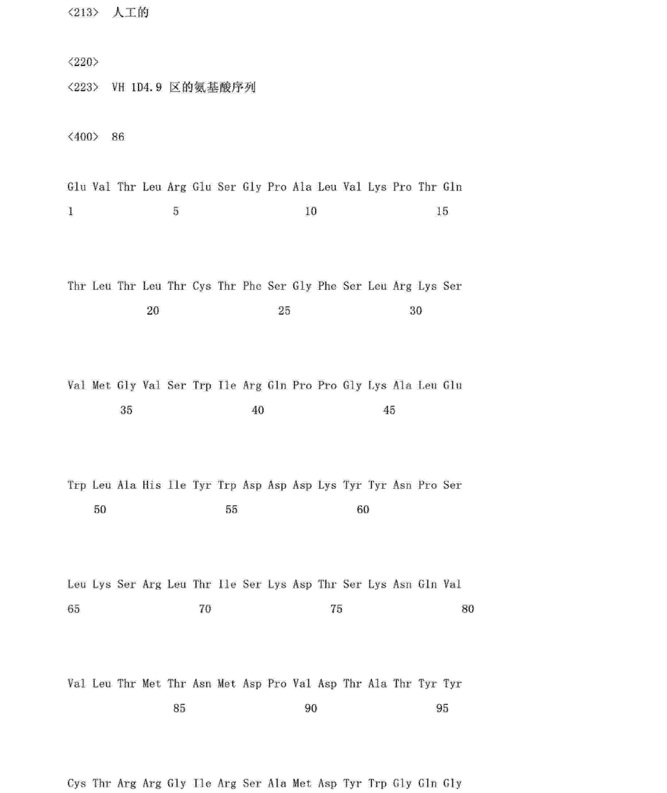 Figure CN103145838AD02021