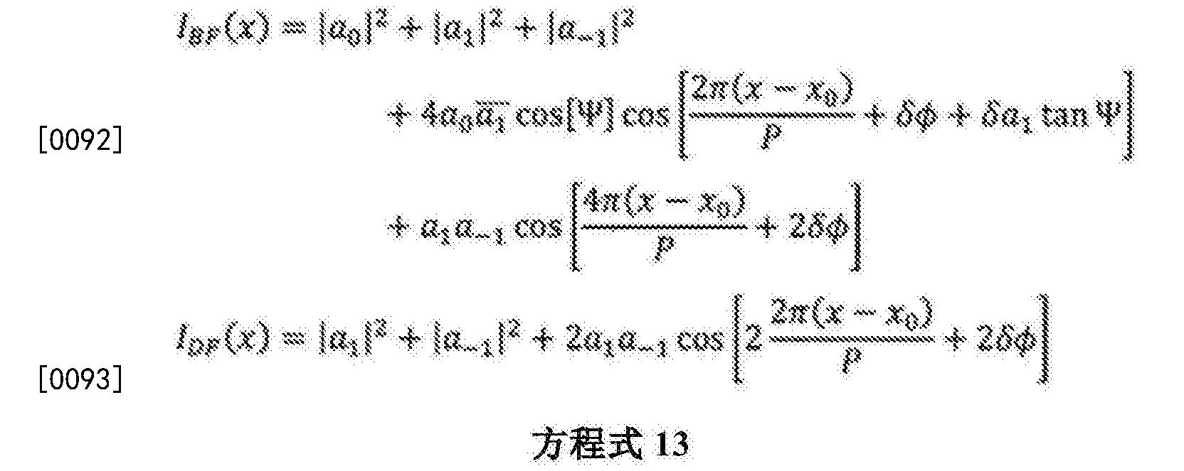 Figure CN107636538AD00152