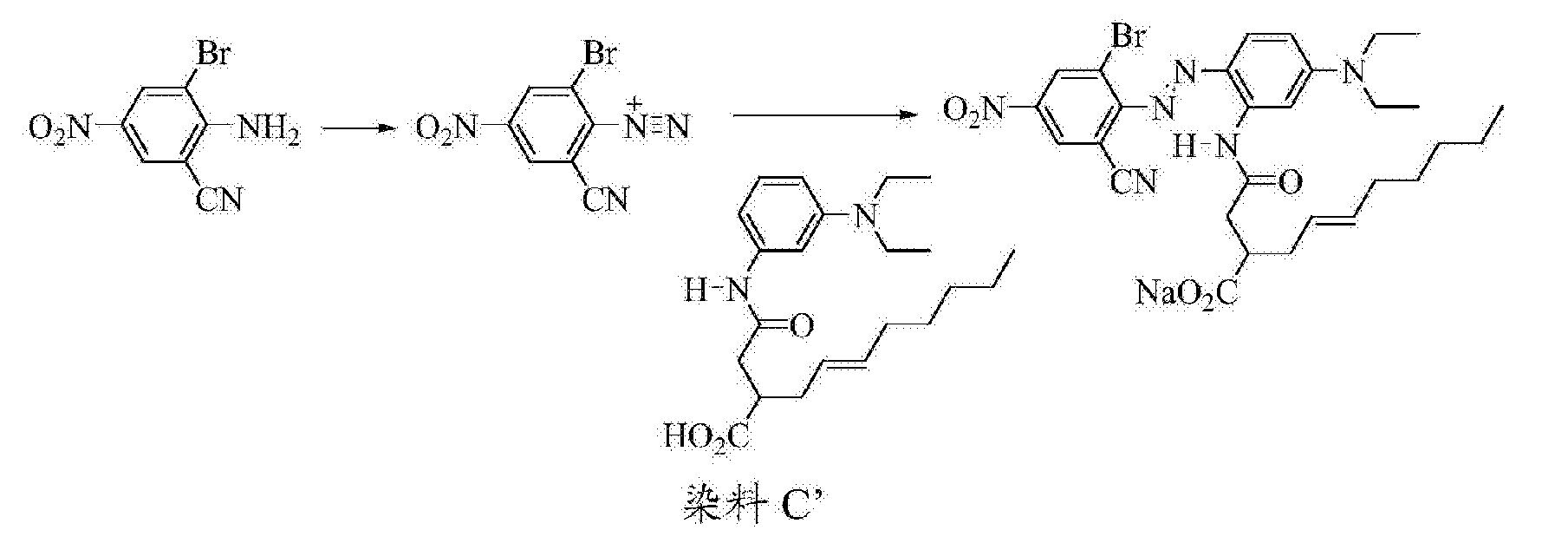 Figure CN104350106BD00242