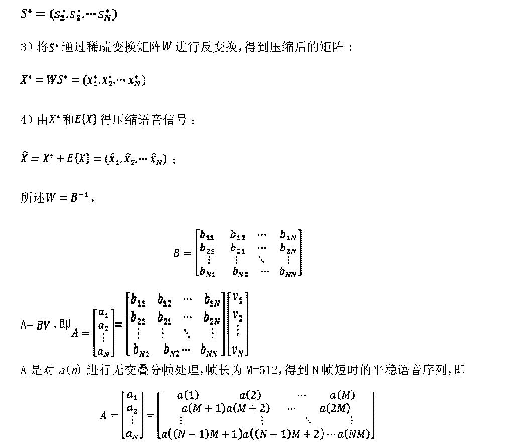 Figure CN103268765BC00023