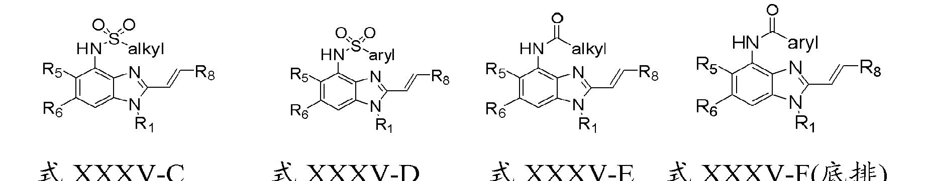 Figure CN102448458BD00584