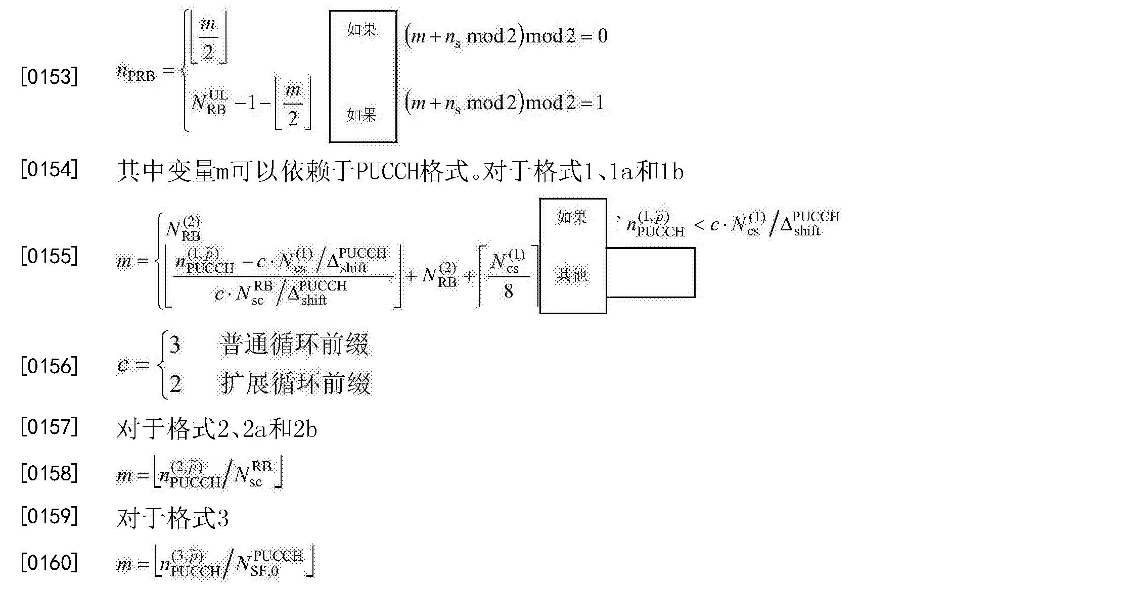 Figure CN104081709BD00221