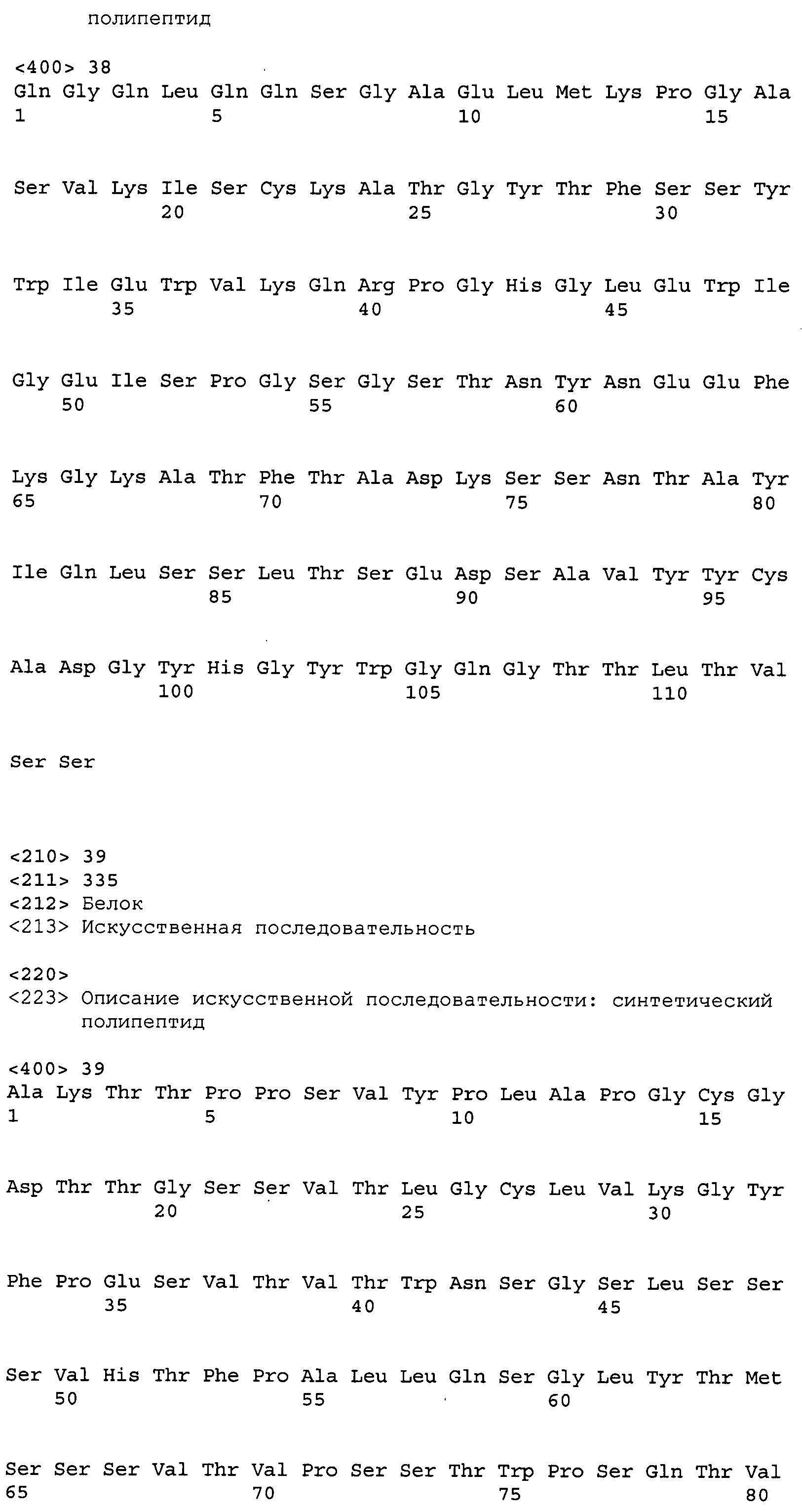 Figure 00000309